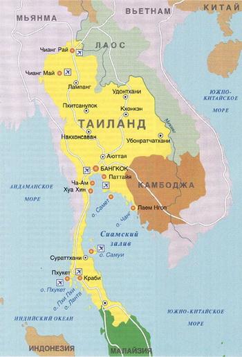 Таиланд это где находится что за страна